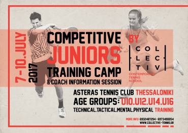 Competitive Juniors Training Camp & Coaches Information Session