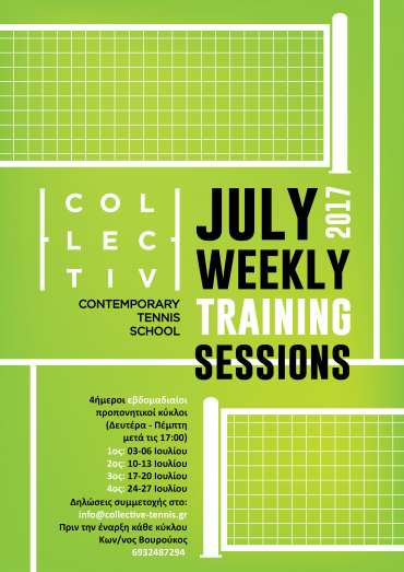 July Weekly Training Sessions 2017