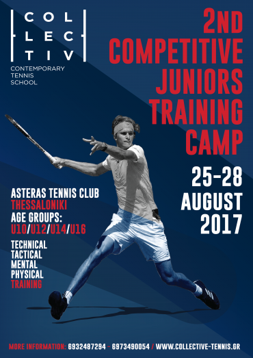 2nd Competitive Juniors Training Camp/Coach Information Session 2017