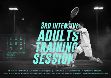 3rd Intensive Juniors and Adults Training Sessions, December 2017