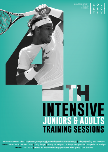 4th Intensive Adults & Juniors Training Session
