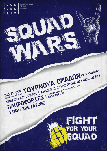 1st SQUAD WARS Tournament, 2018