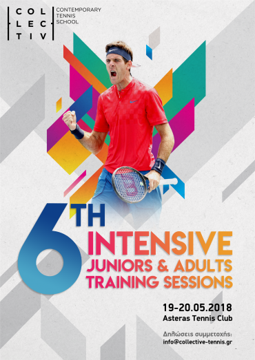6th Intensive Juniors & Adults Training Sessions