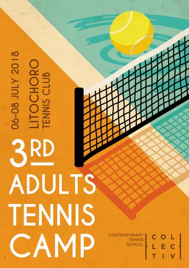 3rd Adult Tennis Camp 2018