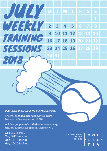July Weekly Training Sessions 2018