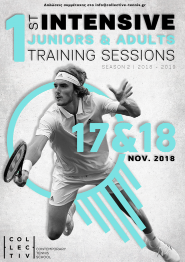 1st Intensive Juniors & Adults Training Sessions – Season 2