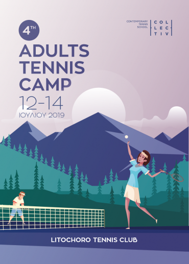 4th Adults Tennis Camp – 2019