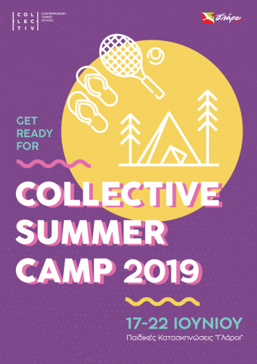 Collective Summer Camp 2019