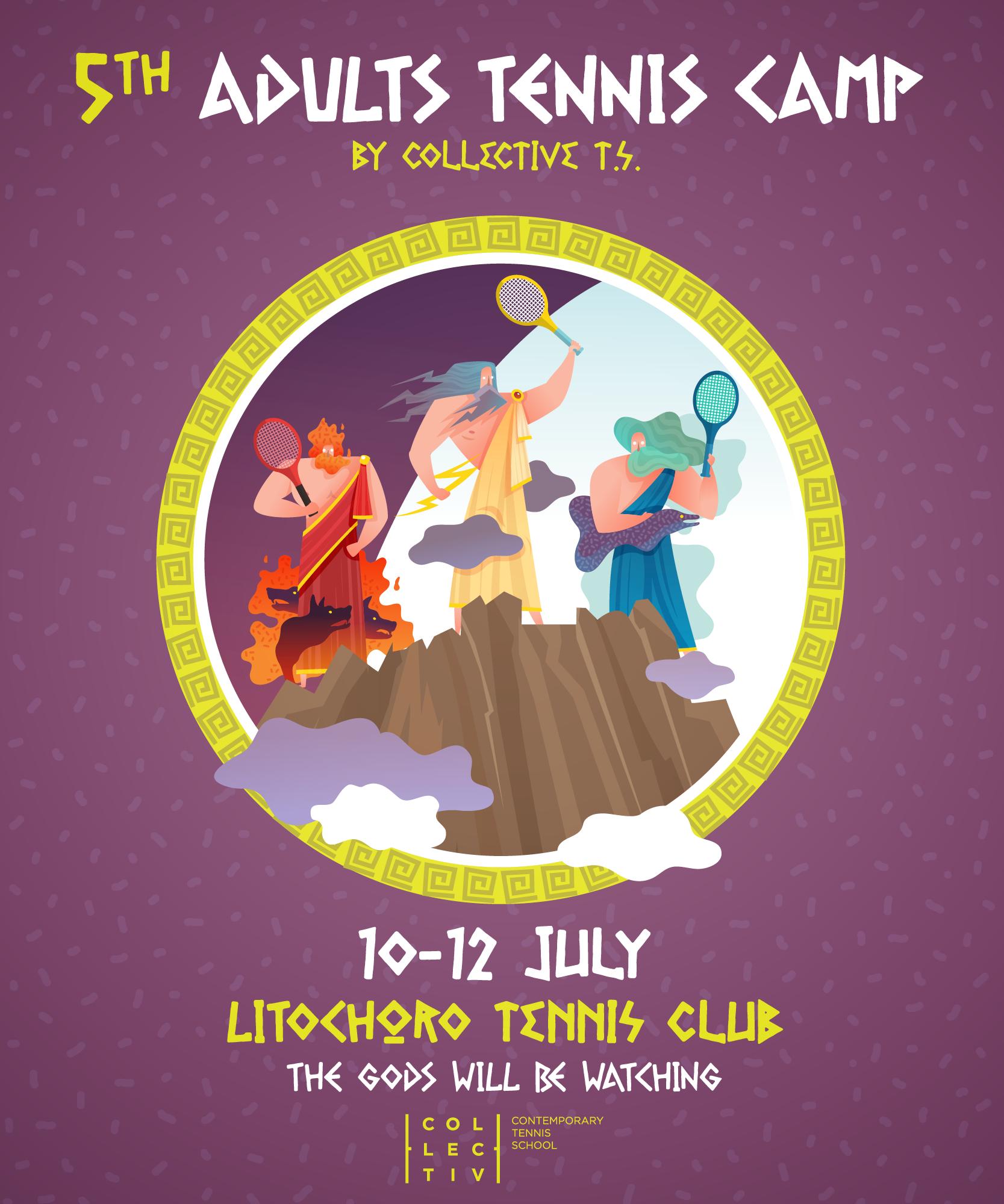 adults tennis camp