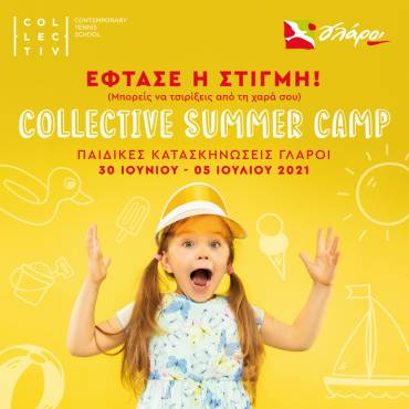 Collective Summer Camp 2021