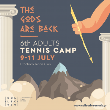 6th Adults Tennis Camp