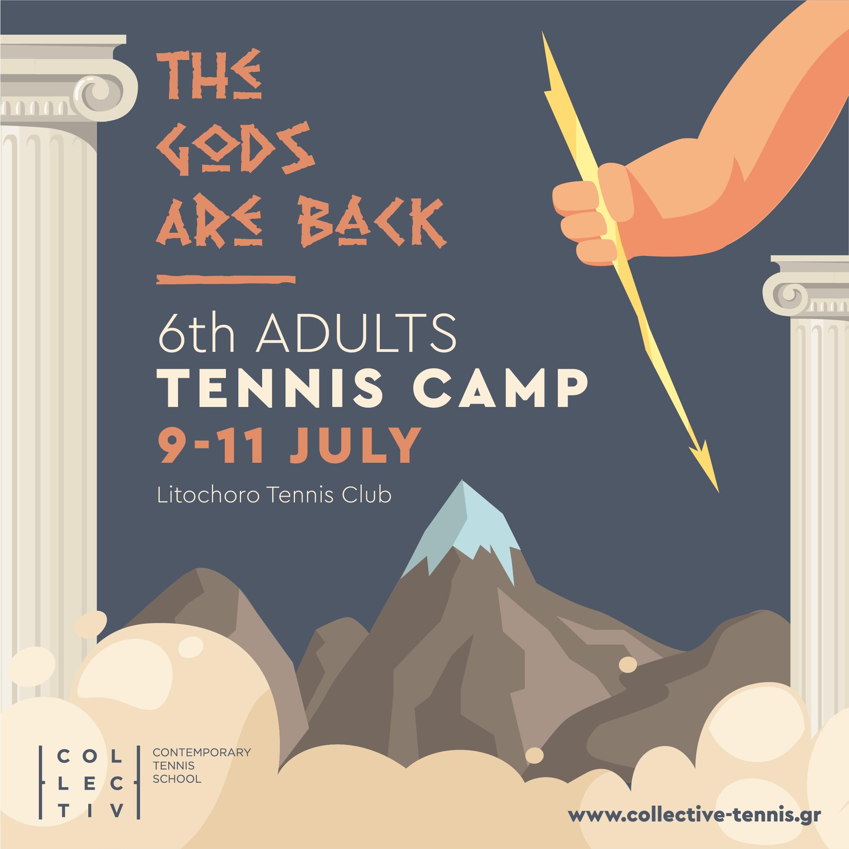 Adults Camp